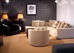 Небольшая гостиная комната