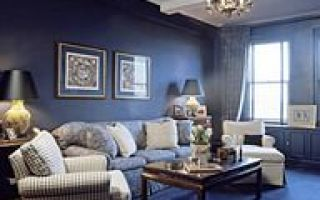 Интерьер гостиной комнаты в темных тонах